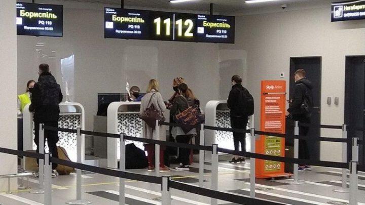 Новый терминал в аэропорту Запорожья начал работу