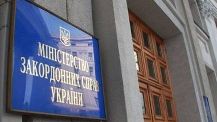 МИД  Украины планирует Крымский саммит в 2021 году