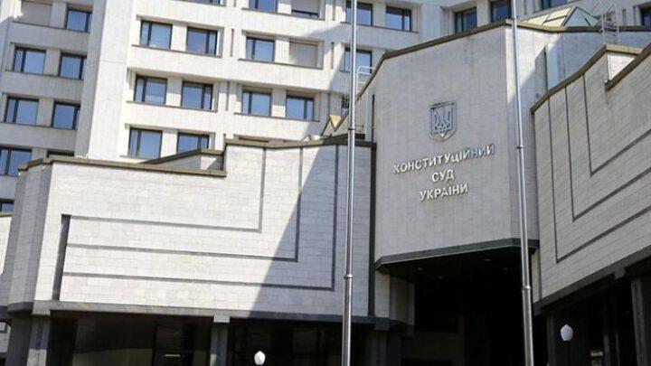 Руками Конституционного суда пророссийские силы погружают Украину в кризис