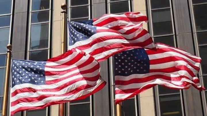 США сообщил о введении санкций в отношении предполагаемого разработчика «Новичка»