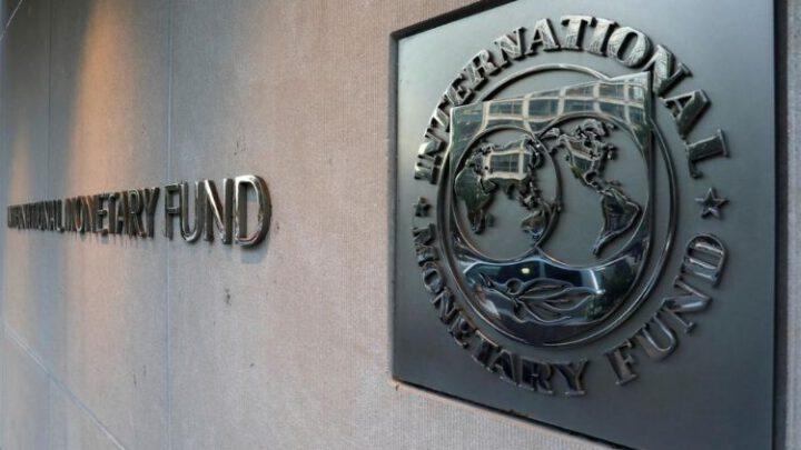 МВФ улучшил экономический прогноз для Украины