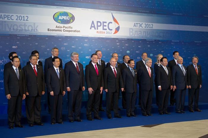 Лидеры стран АТЭС на саммите во Владивостоке