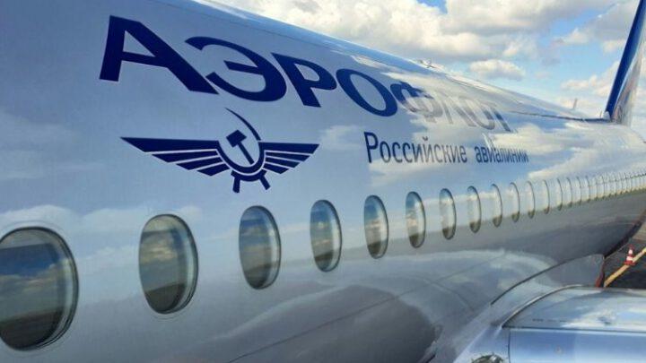 РФ признала своё поражение в авиастроении