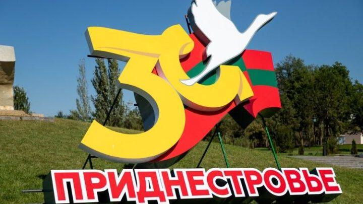 Президент Молдовы выступила за вывод российских войск из Приднестровья