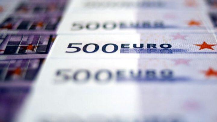 ЕБРР может выделить Украине €200 млн кредита на верификацию месторождений
