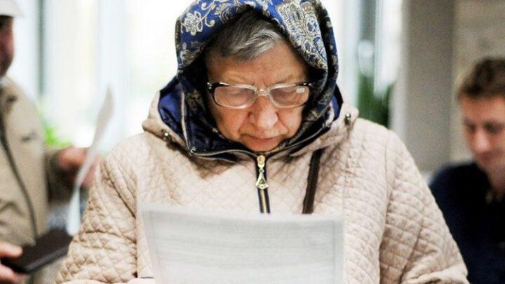 В путинской России до пенсии доживут не все