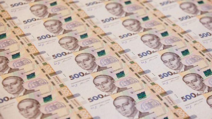 «Доступні кредити 5-7-9%»: Обсяги позик перевищили 11 млрд
