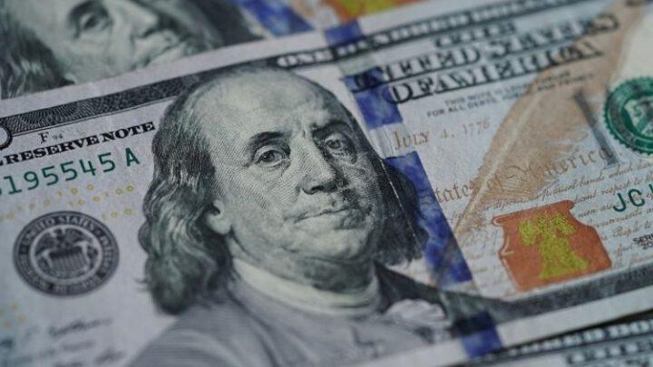 Узбекистан разместил десятилетние евробонды под 3,7% годовых
