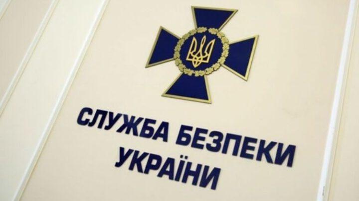 СБУ открыла производство против Шария – документы