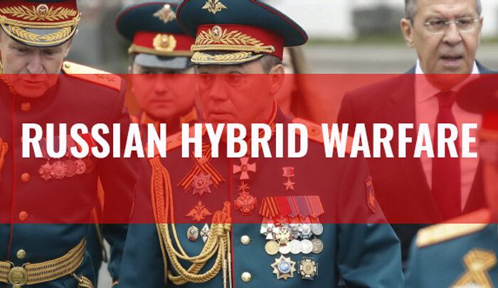 Российская гибридная война