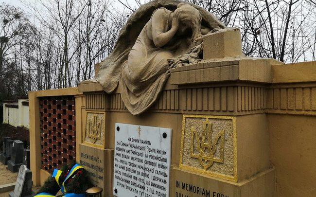 Завершено проєкт із відновлення українських місць пам'яті завершився у Чехії