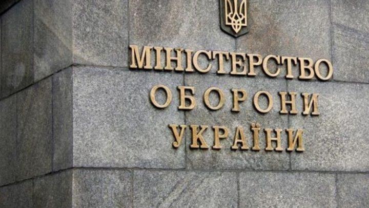Госкомпания «Артем» получит 49 млн на разработку артиллерийских боеприпасов