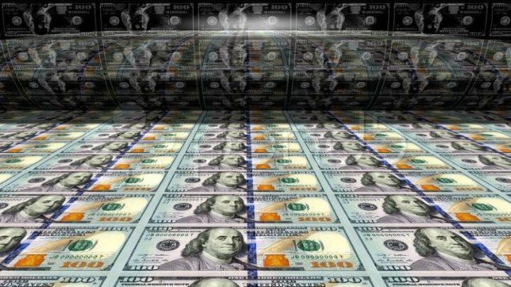 Киев разместил евробонды на $600 млн под рекордно низкий процент
