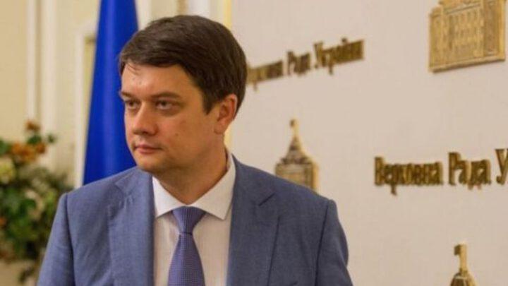 Почему в Конче обижаются на Разумкова?
