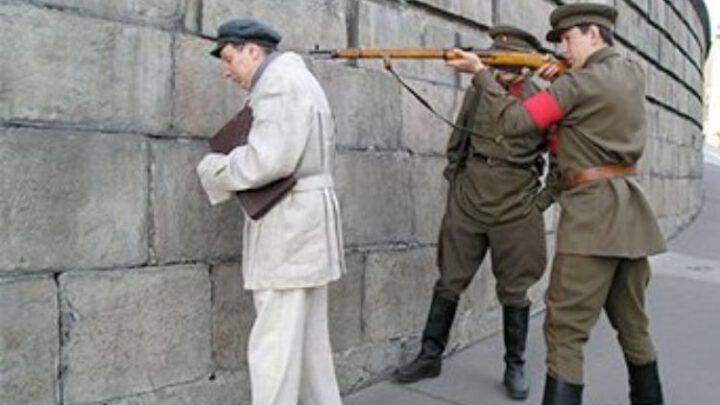 Кривава межа. Радянські репресії проти жителів радянсько-польського кордону в БРСР у 1930-ті роки