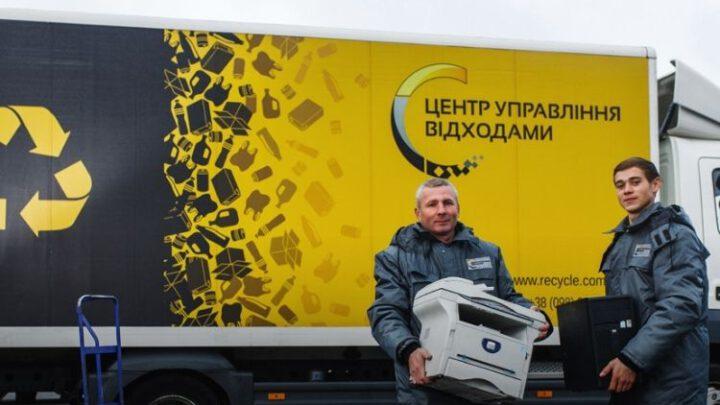 В Киеве можно будет сдать старую и нерабочую технику. Адреса мобильных пунктов