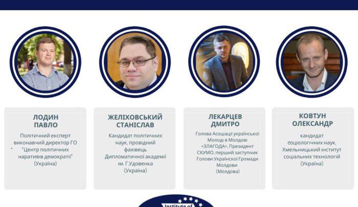 Вибори у Молдові: чого очікувати Україні від нового президента