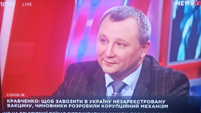 Несмотря на праздники, битва за российскую вакцину в Украине не утихает