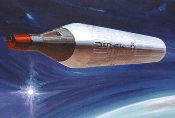 Станції управління екваторіальним космосом з низькою орбітою