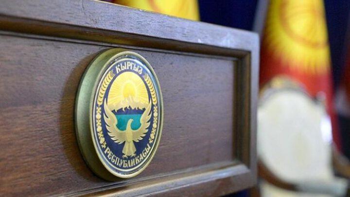 В Киргизии проходят досрочные выборы президента