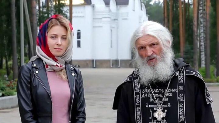 Романов vs Путин, или еретик-язычник против предтечи антихриста. Эксклюзив