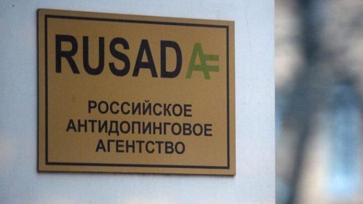 РУСАДА поставила крест на российском спорте