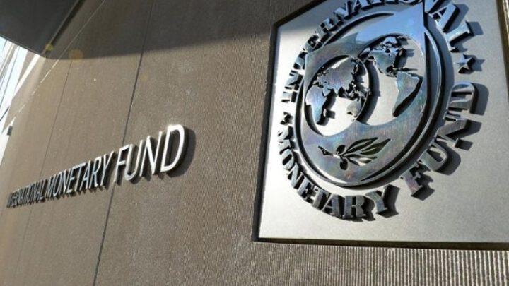 В Украине возобновила работу миссия МВФ