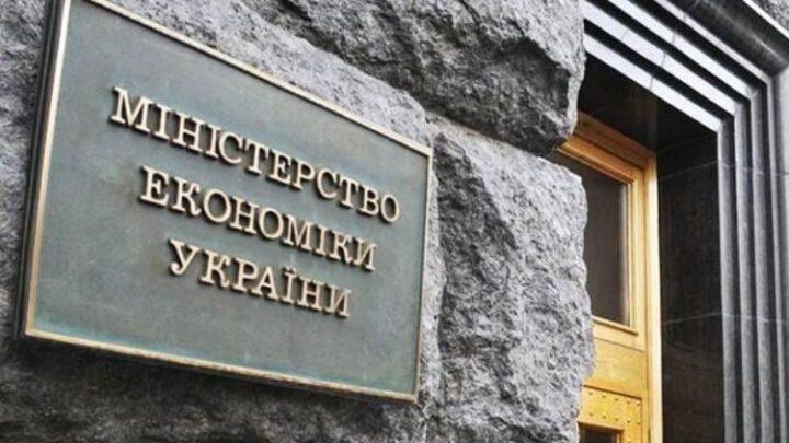В Киевской области зарегистрирован индустриальный парк «Патон»