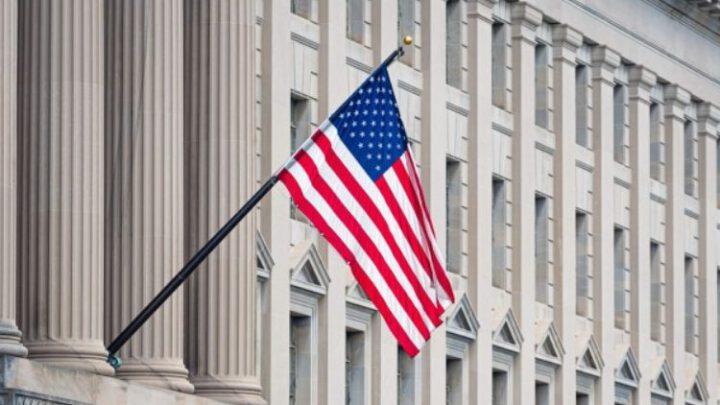 США ввели санкции против китайских инвесторов Мотор Сич