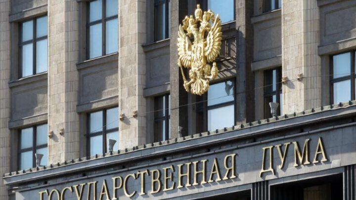 Российский дед хочет править вечно