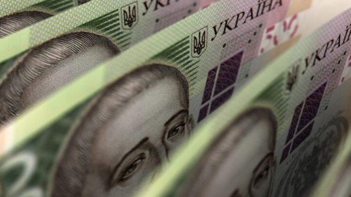 У 2019 році продали держоблігацій на понад 380 млн гривень