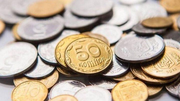 На руках украинцев остается выведенных из оборота мелких монет на 550 млн