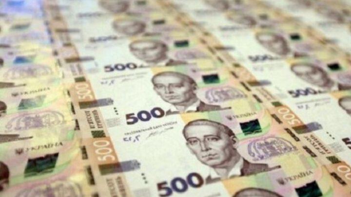 Докапіталізація «Експортно-кредитного агентства» склала 2 млрд гривень