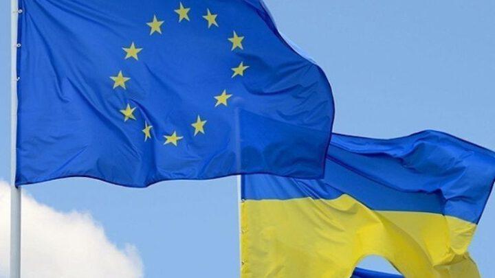 В ЕС признали успех реформы децентрализации в Украине