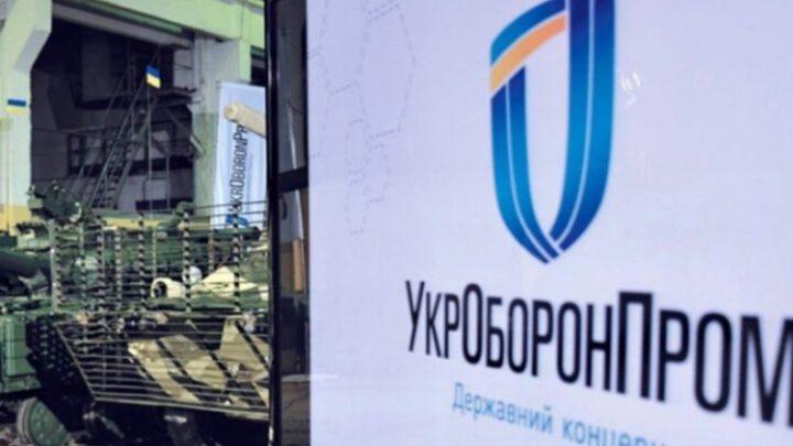 «Укроборонпром» поднялся на три позиции в международном антикоррупционном рейтинге