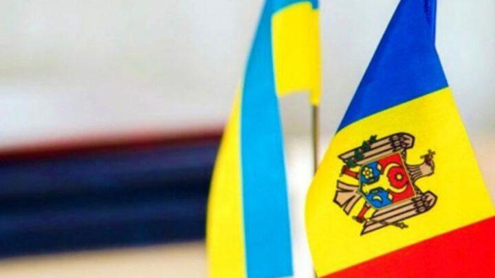 Киев и Кишенев начали пересмотр договора о свободной торговле