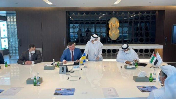 «Укроборонпром» в ОАЭ подписал соглашения о расширении сотрудничества на $1 млрд