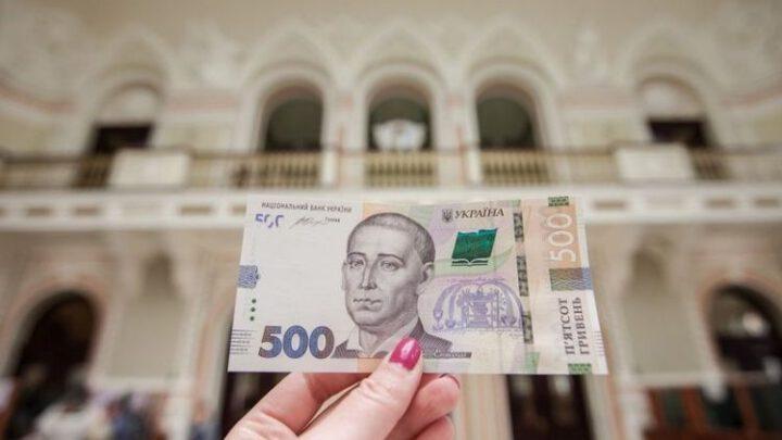 Как украинцы создали бота, который заставит государство вернуть ваши деньги из пенсионного фонда