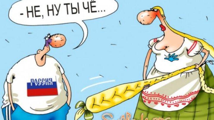 В Киеве не разговаривают на российском клоачном. Кремль проиграл. Эксклюзив