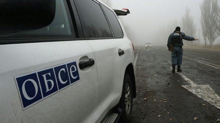 Украина проинформировала страны-участницы ОБСЕ об оценках внешних угроз