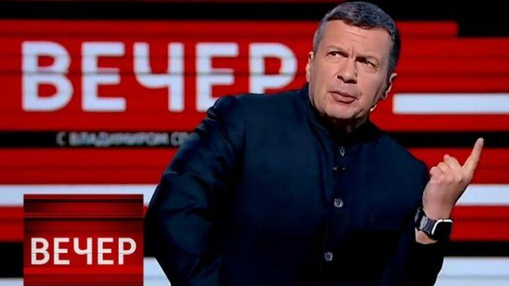 Соловьёву запрещен въезд в ЕС