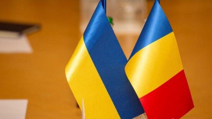 Ukraine-Romania: a «reset» in relations