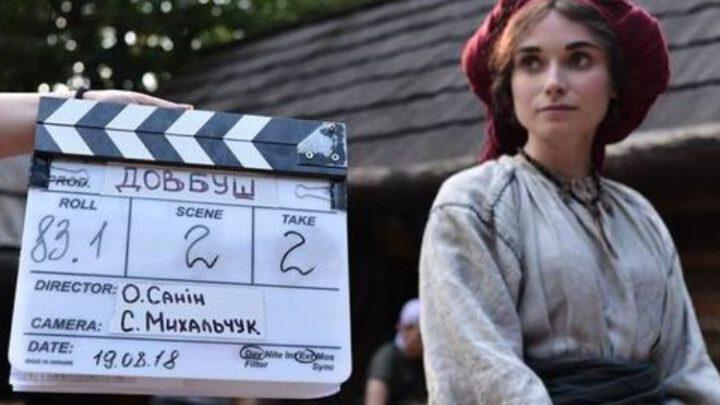 Держкіно створило онлайн-каталог українських фільмів від 1911 до 2020 року