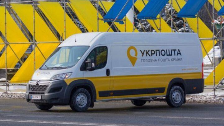 Украина вышла из договоров СНГ о почтовой и электрической связи
