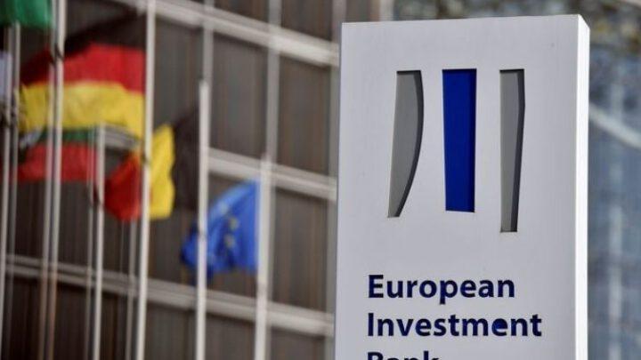 ЕИБ выделит Украине €50 млн на вакцины и холодильное оборудование