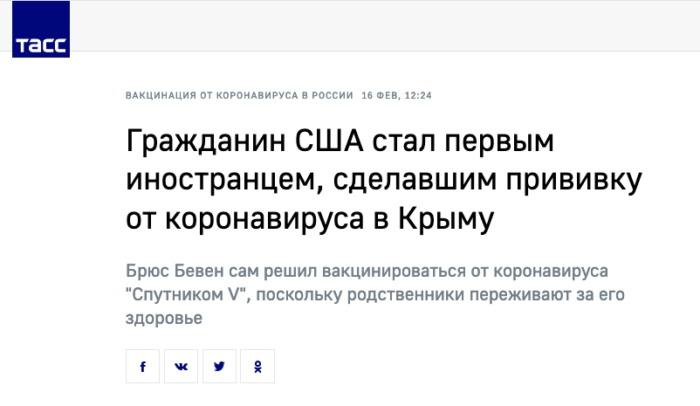 Очевидно, России больше нечем гордится