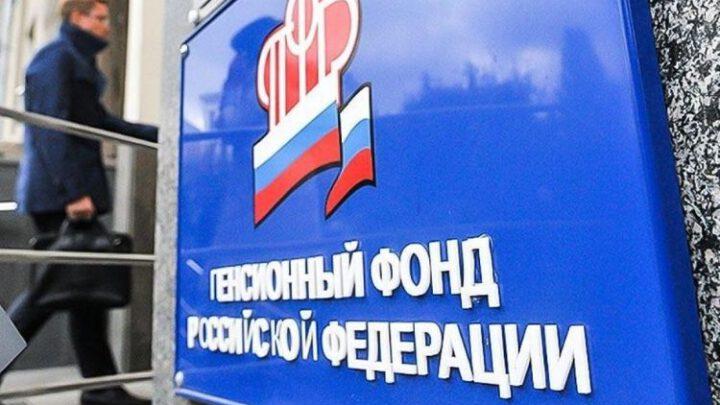 Власти предлагают россиянам самим копить на пенсию