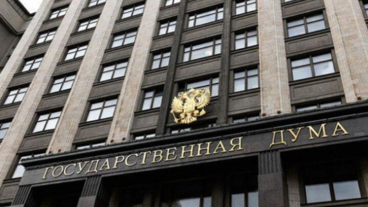 В России хотят вернуть крепостное право