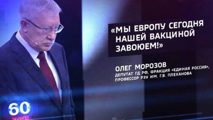 Россия продолжает публиковать фейки о Pfizer и AstraZeneca