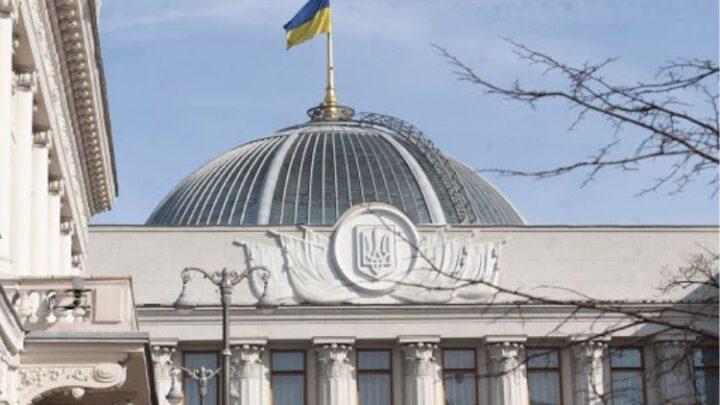 Українська політична система – біг по колу